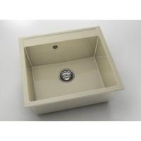 Единична мивка 226-03 Полимермрамор