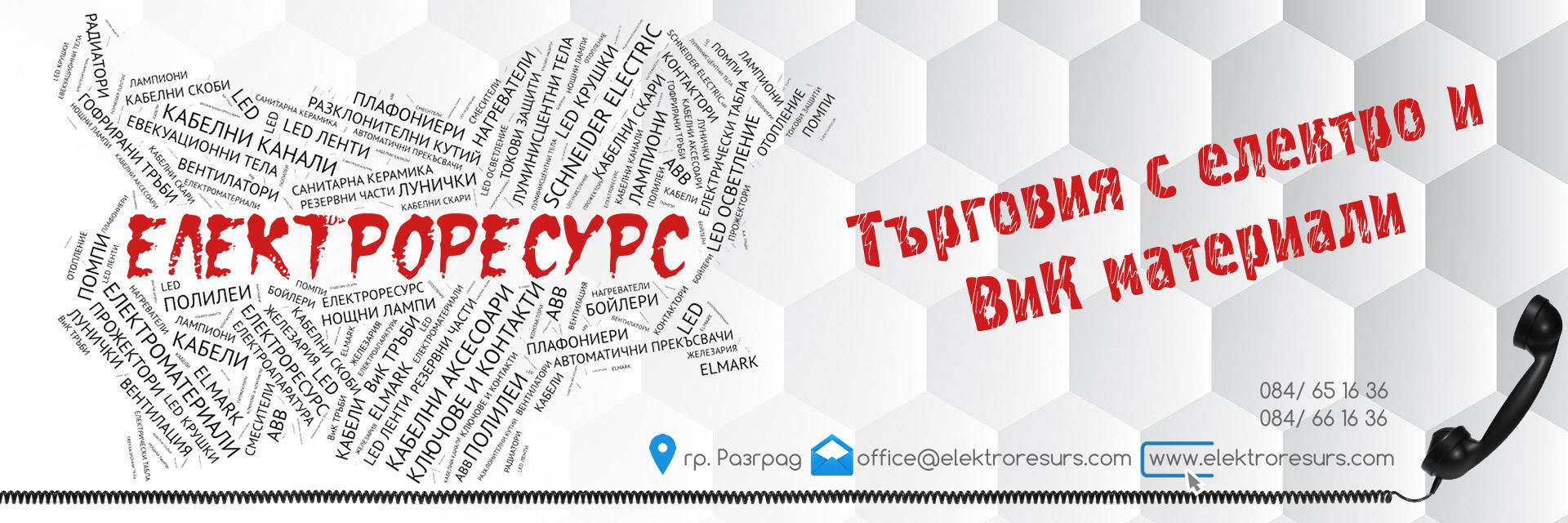 title_614af46e3441a15015145851632302190